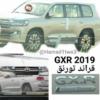 """トヨタ「ランドクルーザー」に新グレード""""GXR""""が登場か。レクサス「LX570」には過激な"""