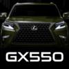 フルモデルチェンジ版・レクサス新型GXの発表も近い?トヨタが「GX550」を商標出願!