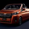 【エイプリルフール】トヨタが「ハイエース」ベースのオープンモデル「パイエース(PIE