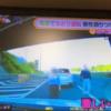 【煽り運転&事故2連発】常盤道にて煽り運転&暴行を加えるBMW「X5」オーナー。銀座に