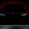 BMW・新型「7シリーズ」のティーザー画像が今になってようやく公開。3Dプリンタ技術を