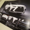 フルモデルチェンジ版・レクサス新型NX購入後に検討しておきたいこと。コーティングや