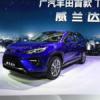 トヨタ新型「RAV4」の姉妹モデルで中国専売の新型「ワイルドランダー」外観インプレッ