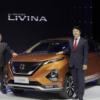 三菱色ハンパない…「エクスパンダー」の日産向け新型OEMモデル「リヴィナ(LIVINA)」が