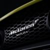 【その名は「アルトゥーラ(ARTURA)」】マクラーレンの次世代ハイブリッドスーパーカー