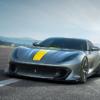 フェラーリ新型812コンペティツィオーネ(アペルタ)は全て発表前に完売!クーペは999台