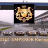 【イベント告知】9月26日は富士スピードウェイへ!THE EMPEROR Racing Teamによるラン