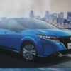 フルモデルチェンジ版・日産の新型ノートe-POWERのディーラーオプション内容と価格も
