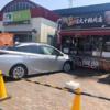 アクセルとブレーキの踏み間違い?関越自動車道・高坂SAにてトヨタ「プリウス」が店舗