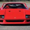 フェラーリ「F40」の修理費用1億円分を要求→保険会社は約9,000万円分までが限界→やっ