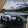 レクサス・新型「RC F」のカタログを入手。全51ページと超ボリューミー、早速その中身
