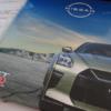 【ご報告】(2022年)日産の新型GT-R R35 T-Specの抽選結果?最終応募倍率は約27倍…抽選