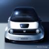 ホンダ初のオールEVモデル「Urban EV(アーバンEV)」のティーザー画像が遂に公開。3月