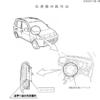 ホンダ「ステップワゴン/シビック/オデッセイ/アコード」含む13車種・計5.5万台に