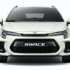 スズキがトヨタ新型カローラ・ツーリングのOEMモデルとなる新型スウェイス(Swace)を発