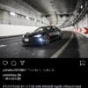 これどこかで…高速道路のトンネル内にてトヨタ86を停車させてインスタ映えを狙うも大