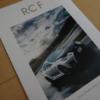 レクサス・新型「RC F」のディーラオプションカタログ入手。Performance Packageに標