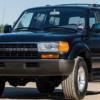 1994年式のトヨタ・ランドクルーザーが競売へ→約1,500万円にて落札!走行距離は僅か約