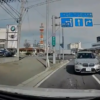 岩手県にて、BMWディーラ近くから「X1」らしき個体が逆走してくる動画が話題に。向か