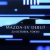 マツダが新たなEVモデルのティーザー映像を公開!新型「CX-30」風のクーペクロスオー