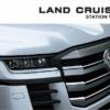 カタール向けフルモデルチェンジ版・トヨタ新型ランドクルーザー300の公式カタログが