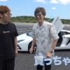 日本人トップユーチューバーのエグい車(スーパーカー)が公開!やはりセイキン氏やラフ