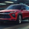 2021年モデル・シボレー新型「トレイルブレイザー」が2020年春頃に発売スタート!何か