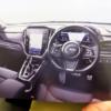 遂に来た!フルモデルチェンジ版・スバル新型レヴォーグの内装がリーク。新型レガシィ