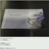 フルモデルチェンジ版・スバル新型レヴォーグの特別先行展示情報が続々!今度は東京と