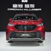 トヨタ新型クラウンクルーガーが本当に世界初公開!フロントやホイールセンターキャッ