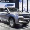 トヨタ「ランドクルーザー」のパクり?!中国メーカHavalが新型SUV「H9」を世界初公開