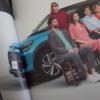 マイナーチェンジ版・トヨタ新型ライズ/ダイハツ新型ロッキーが2021年11月1日に発売