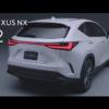 フルモデルチェンジ版・レクサス新型NXの購入者特典スペシャル映像Part②!徹底的にこ