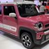【ピンク強烈!】フルモデルチェンジ版・スズキ新型「ハスラー」へと繋ぐ「ハスラー・