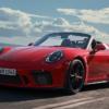 ポルシェ・新型「911スピードスター」がニューヨークオートショー2019にて公開へ。エ