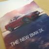 BMW・新型「Z4」のカタログを入手。グレードや価格帯、ボディカラー、グレード別標準