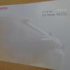 【ワールドプレミアは2021年2月18日!】フルモデルチェンジ版・ホンダ新型ヴェゼルの