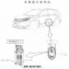 ホンダ新型CR-V/インサイト/シビック(タイプR)/レジェンドに2.5万台超えの大量リコ