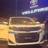 2020年モデルのトヨタ・新型「ヴェルファイア」がインドにて登場!価格は超高額となる