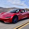 テスラ最強のEVハイパーカー「ロードスターⅡ」が2020年に製造されないことが判明。イ