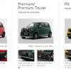 フルモデルチェンジ版・ホンダ新型N-ONEが世界初公開!ボディカラーは10色以上と豊富