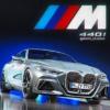 【本当にこれで登場するの?】フルモデルチェンジ版・BMW新型「4シリーズ」と思われる