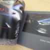 ちょっと待て…マツダ・新型「マツダ3(Mazda3)」のホイール脱落リコールがオーストラリ