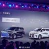 遂に来た!(中)レクサス新型「LM300h」の先行予約は2020年1月10日から、発売日は2月24