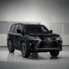 レクサスより、限定500台の特別モデル「LXインスピレーションシリーズ」が登場。価格
