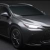 やっちゃった…フルモデルチェンジ版・レクサス新型NXの内外装デザインが完全リーク!
