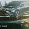 やっちゃった…フルモデルチェンジ版・トヨタ新型「ハリアー」のモデリスタ&GRパーツ