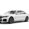 BMW・新型「7シリーズ」のコンフィギュレータ画像が完全リーク。グレードは3種類、よ