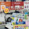 今日のプリウス…千葉県のケーズデンキにてトヨタ「プリウス」がダイナミック入店する