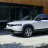 マツダ初の100%電気自動車モデル・新型「MX-30」は予約金 約10万円よりスタート!初